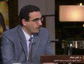 مدير البحوث الأفريقية بجامعة القاهرة: تدخل أنقرة في ليبيا بمثابة إعلان حرب