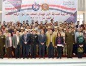 الكلية الفنية العسكرية تنظم المسابقة الأولى لهياكل مصنعة من المواد المركبة