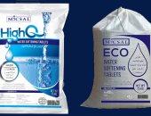 شركة المنصورة للملح تقدم منتجا جديدا بأسعار اقتصادية في معرض تكنولوجيا معالجة المياه
