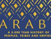 كتاب إنجليزى يؤكد كاريزما عبد الناصر وراديو القاهرة هو صوت العرب