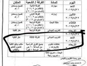 طلاب خدمة اجتماعية جامعة حلوان يشكون تزامن امتحان إحدى المواد مع عيد القيامة