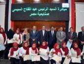 محافظ القليوبية يشارك فى حفل تكريم خريجى مبادرة صنايعية مصر بجامعة بنها