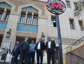 رئيس مترو الأنفاق والعضو المنتدب يتفقدان سير الحركة بمحطة الشهداء والمرج الجديدة
