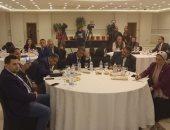"""""""المؤتمر"""": الاتحاد الليبرالى هدفه نشر ثقافة الوطنية وحل خلافات الدول العربية"""