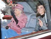 بالبطانية..الملكة إليزابيث مع كيت ميدلتون فى أول زيارة رسمية معاً خارج القصر..صور