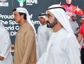 محمد بن راشد فى زيارة الأولمبياد الخاص: نهديه فى الإمارات للأمهات المعجزات