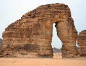 السعوديون يسعون لجذب 20 مليار دولار استثمارات لوجهة سياحية مزمعة