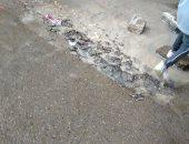 شكوى من كسر خط مياه عمومى يغرق شارع عز الدين عمر فى الهرم