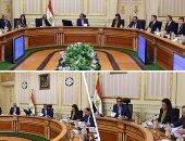 """""""التنمية المستدامة"""": توقعات المنظمات العالمية تؤكد قدرة مصر على الاستفادة من الفرص"""