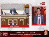 صلاح فوزى يشرح مفهوم الحظر فى الدستور فى إعادة انتخاب الرئيس