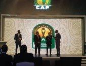 س & ج.. كل ما تريد معرفته عن قرعة دوري أبطال أفريقيا والكونفدرالية