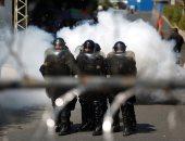 صور.. تظاهرات فى السلفادور احتجاجا على خصخصة شركات المياه