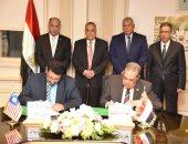 العربية للتصنيع توقع بروتوكولا مع شركة مايتى الماليزية لإقامة مشروع بالوادى الجديد