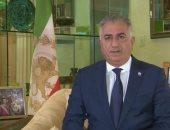 فيديو..نجل شاه إيران مهنئا الإيرانيين بالنوروز: آمل في إنقاذ بلادى من الظلم