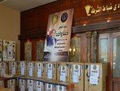صور.. توزيع مساعدات على أسر السجناء بمناسبة عيد الأم