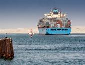 هيئة تنمية الصادرات تنظم أول أسبوع تجارى مصرى فى تنزانيا