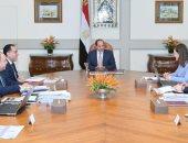 الرئيس السيسى يشيد بتحسن المؤشرات الاقتصادية والمالية