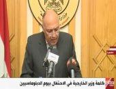 وزير الخارجية: الدبلوماسية المصرية مستمرة فى تقديم التضحيات من أرواح أبنائها