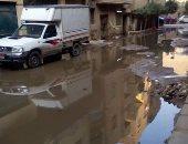 شكوى من انتشار مياه الصرف الصحى بشارع أحمد حسن بالمريوطية