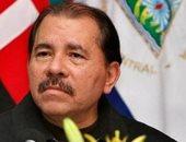 الولايات المتحدة تفرض عقوبات على 4 مسؤولين من نيكاراجوا