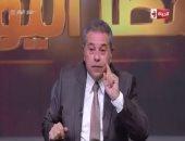 فيديو.. توفيق عكاشة: حرب 73 إنذار لليهود فى علم آخر الزمان