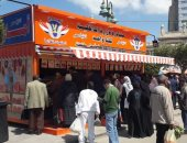 منافذ أمان تواصل توفير السلع الغذائية بأسعار مخفضة للمواطنين خلال العيد