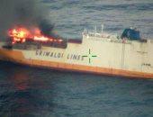 """""""شقا عمرهم راح"""".. سفينة شحن إيطالية تغرق بـ2000 سيارة باهظة الثمن ..صور"""
