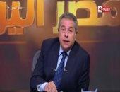 فيديو.. توفيق عكاشة: 30 يونيو ثانى ثورة شعبية بعد 1919