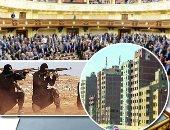 تفاصيل قانون تنظيم قوائم الكيانات الإرهابية والإرهابيين