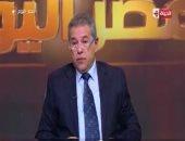 """فيديو.. توفيق عكاشة عن التعديلات الدستورية: """"كان يجب أن يكون دستوراً جديداً"""""""