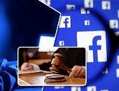 بعد اختراق عشرات الملايين من حسابات فيس بوك.. 9 معلومات يجب معرفتها