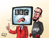 """BBC لسان الجماعة الإرهابية"" فى كاريكاتير اليوم السابع"