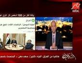 الداخلية العراقية: أكثر من 94 شهيداً حصيلة غرق عبارة الموصل