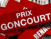 """تأجيل إعلان الفائز بجائزة """"جونكور"""" أهم مسابقة أدبية بفرنسا.. لهذا السبب"""