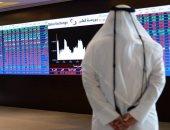 افتتاحية حمراء لبورصة قطر بمستهل تعاملات جلسة نهاية الأسبوع بضغوط هبوط قطاع البنوك