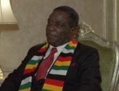 رئيس زيمبابوى: لدينا سياسة خارجية جديدة ونريد تمويلا دوليا لاستغلال مواردنا