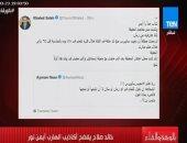 نشأت الديهى: خالد صلاح فضح أيمن نور وذكره بتاريخه الأسود