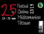 افتتاح اليوبيل الفضى لمهرجان تطوان السينمائى بالمغرب بحضور مصرى قوى