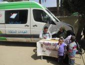 """""""صحة بنى سويف"""" تنظم قافلة طبية بقرية النواميس فى مركز سمسطا"""