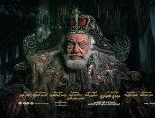 """ريهام عبد الغفور ومحمد فراج يجبران """"الملك لير """" على الـ """"duobelcast"""""""