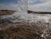 العراق وفرنسا يوقعان مذكرة تفاهم لدعم مشاريع المياه بـ250 ألف يورو