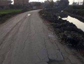 شكوى من سوء حال الطريق بقرية عزبة أباظة مركز كفر شكر بالقليوبية