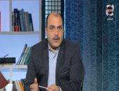 محمد الباز: نائب بالكونجرس الأمريكى يُجهز لجلسات استماع للتحريض ضد مصر