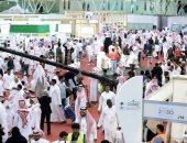 1.2 مليون زائر لمعرض الرياض.. وكتب الاقتصاد الأكثر رواجا بين الجمهور