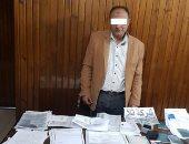 القبض على شخص استولى على ربع مليون من ضحاياه بزعم تسفيرهم للخارج
