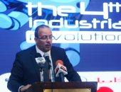 """""""تحديث الصناعة"""" ينظم مؤتمر المنتدى الروسى الدولى بمشاركة طه والسويدى"""