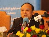 """الاتحاد الدولى للاتصالات يحدد 25 أبريل موعدا لـ""""اليوم الدولى للفتيات"""""""