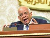 """رئيس البرلمان: """"هناخذ الموافقة على القوانين النهاردة حتى لو استمرت الجلسة للساعة 12"""""""