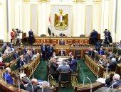 غدا..تشريعية النواب تعقد جلسة الحوار المجتمعى الرابعة حول التعديلات الدستورية