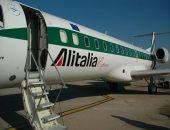 الخطوط الجوية الإيطالية تلغى 95 رحلة جوية بسبب إضرابات الموظفين